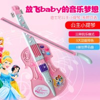 Shipping pig Peggy electric magic violin music for children play toy Suite