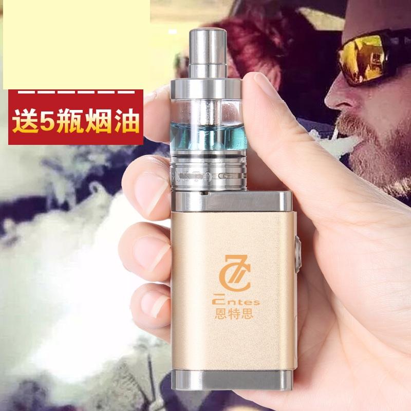 規格品の電子タバコ+はちじゅう調圧箱オウムガイ初心者セット大煙蒸気禁煙器