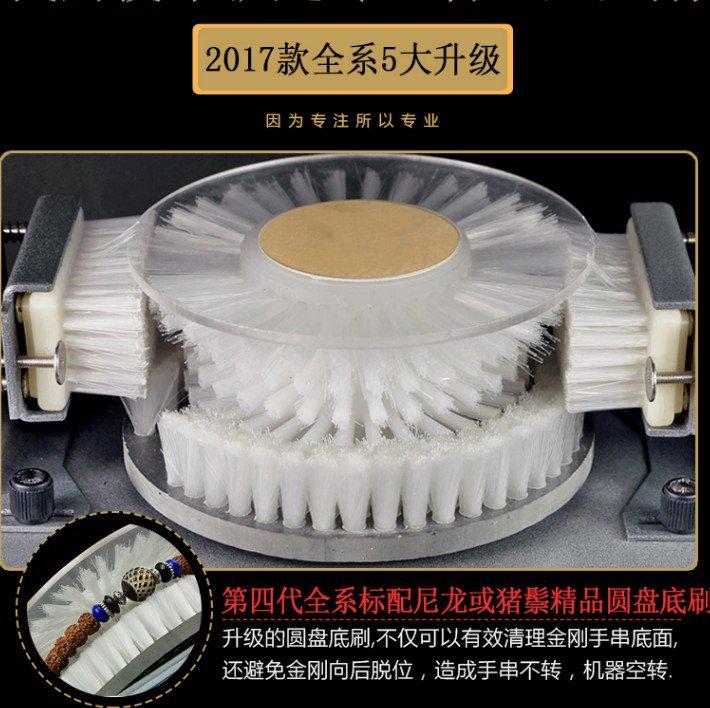 Máquina de Corte de Diamante polimento manual de reparação de máquinas industriais de texto texto texto Diamante rebolos de Alta potência