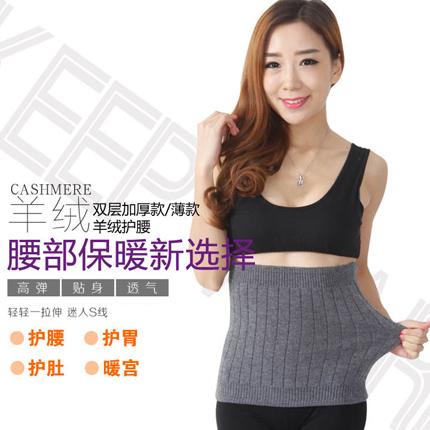 冬の夏の夏の超薄型夏の女性は、成人の電熱に加熱椎間板男性のベルトの重量挙げの重量挙げを加熱する