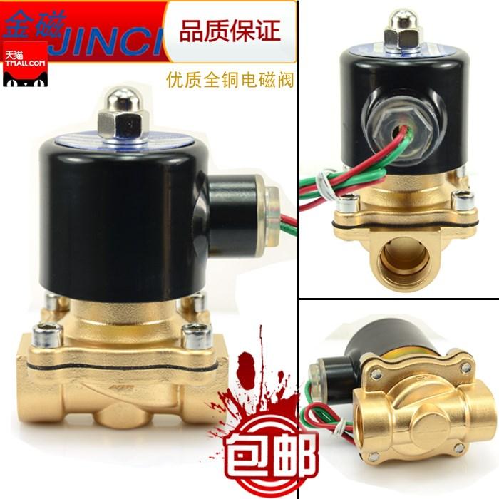 Die post von Kupfer von normalerweise geschlossen, elektromagnetische ventile Wasser) ventil 220V24V2 3 4 punkte, 6 punkte, 1 - Zoll - 2 Gold - Magnet