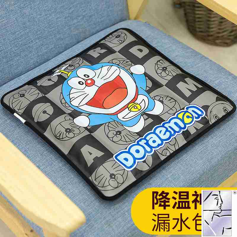 Temperature artifact Smoothie summer water ice ice cool pad pad pad computer car seat chair cushion cooling down
