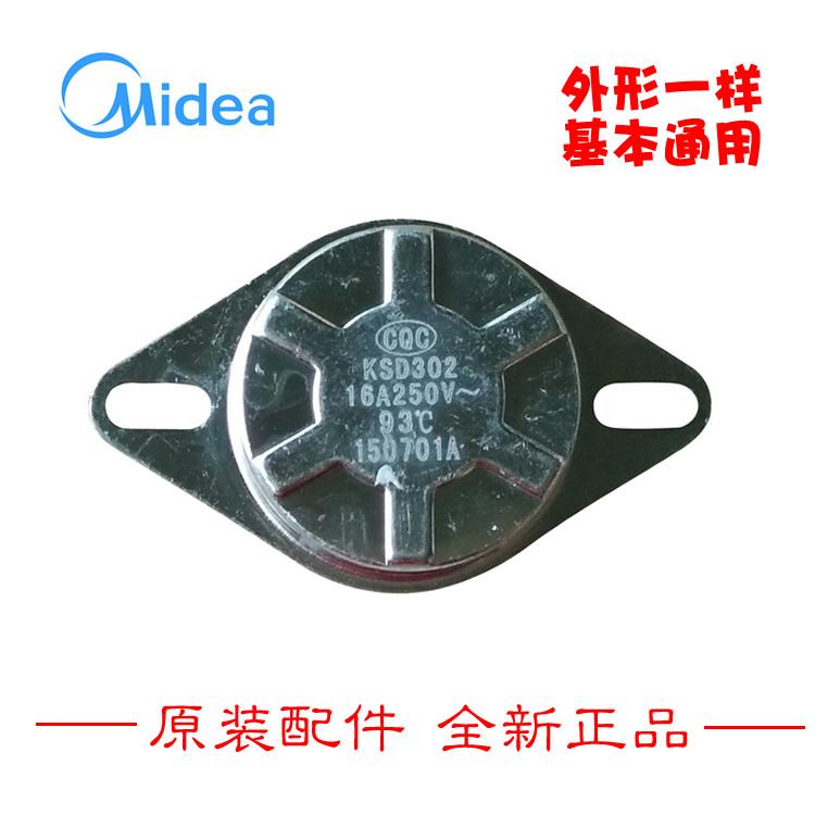 L'Originale Bellezza della limitazione della temperatura di riscaldamento di accessori di controllo per il passaggio F61054-DF65-21C1/21C2/21C3