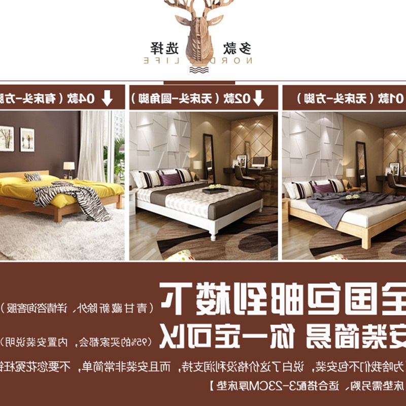 That year winter Nordic real wooden Japanese tatami bed short bed double 1.5 meters 1.8 single bed frame are small