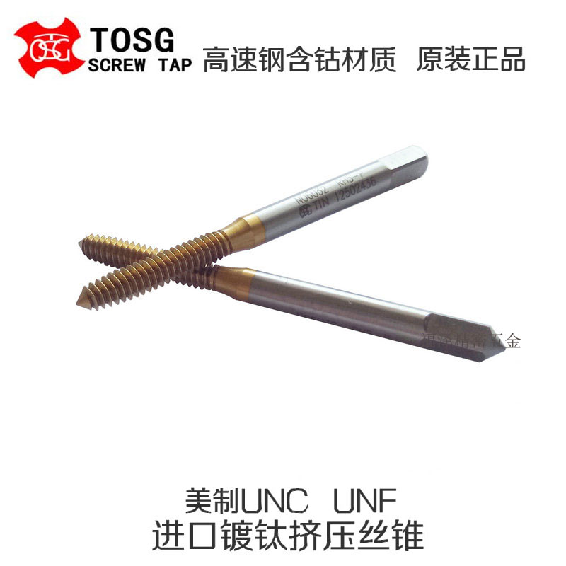 The imported cobalt containing TOSG UNC3-484-40 made of Ti chipless extrusion tap tap UNF3-564-48