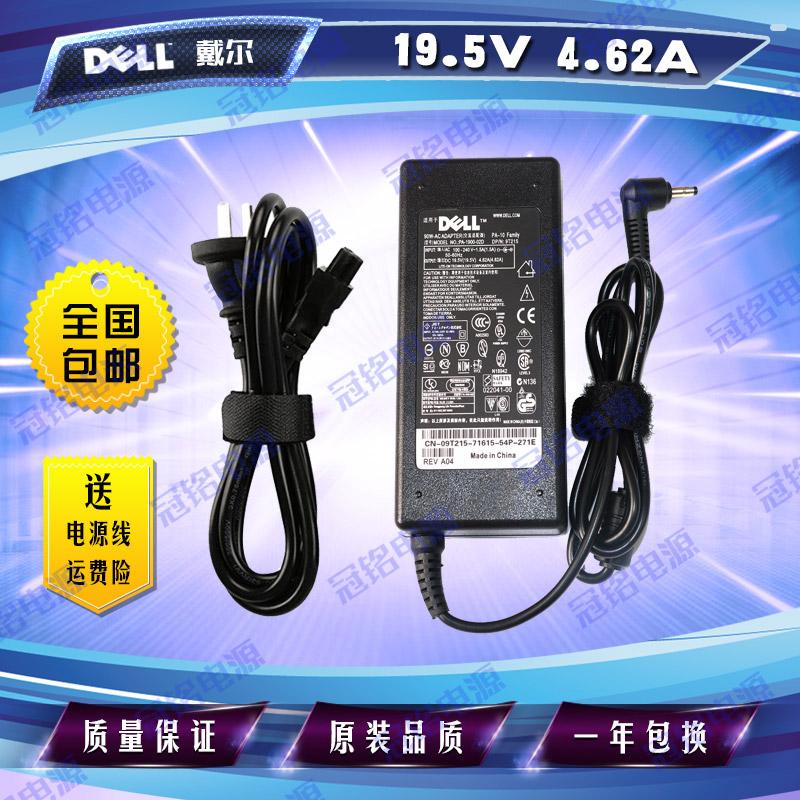 Dell 19.5V4.62A V5460V5560V5470V5480V5439 adaptador cargador