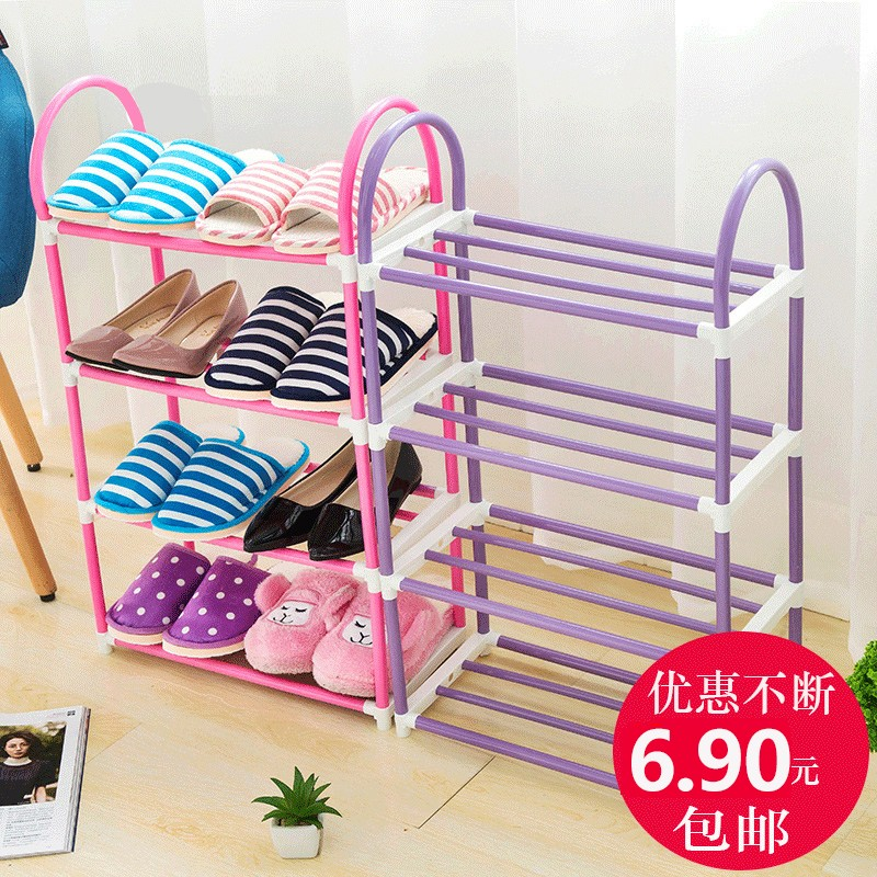 Simple shoe rack dustproof economical modern minimalist multilayer special offer small household shoes shoe cupboard door