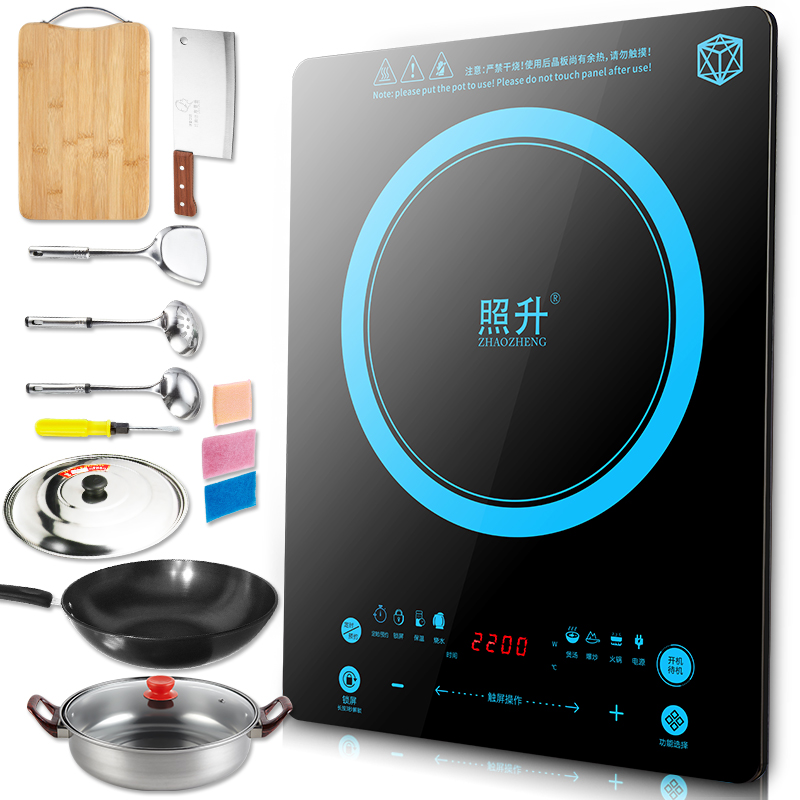 Electromagnetic oven special smart touch screen home ultra thin mute