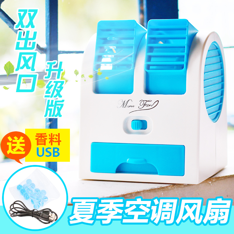 Small electric coolers, summer desktop portable air fans in residential quarters and offices in summer
