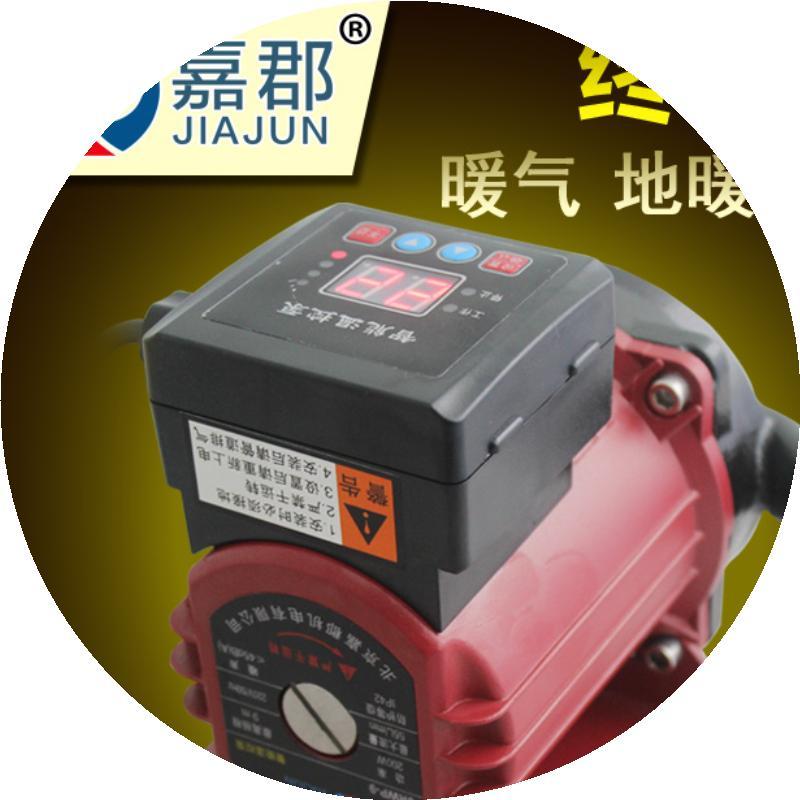 Automatic household heating heating boiler air circulating pump geothermal hot water pipe shield pump mute