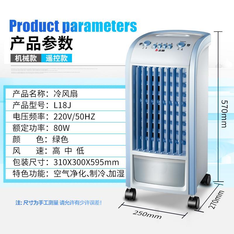 에어컨 선풍기 냉난방 리모콘 물 물 냉각 가열 싱글 침대 매트리스 2인용 냉방 부채