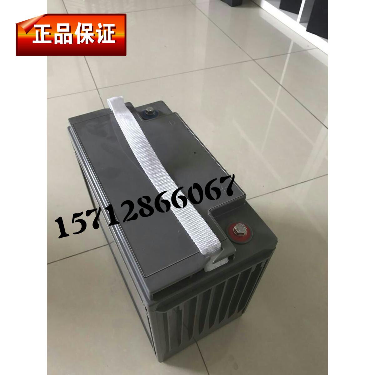 Ost - batterie 12v75ahNP75-12 blei - gleichstrom - ups - Paket - industrie