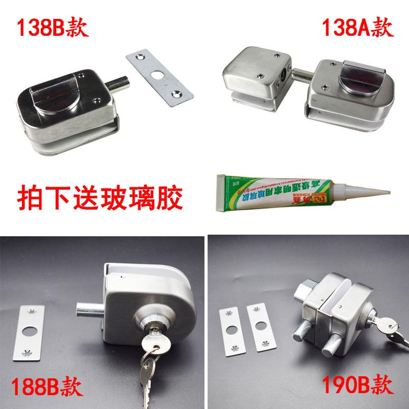 Glass door lock, glass door, bolt lock, shop, bathroom, bathroom, office single door lock, single earth lock