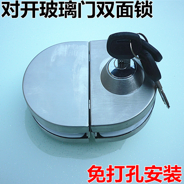 No window glass door, central lock, double lock glass door, double hook, lock spring, glass door lock, no punching