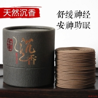 Sandalwood incense sandalwood incense large room smokeless household room