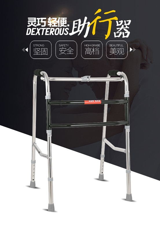 biträdande ram på kryckor rehabilitering ram till stöd för anti - går den gamla kryckor walker