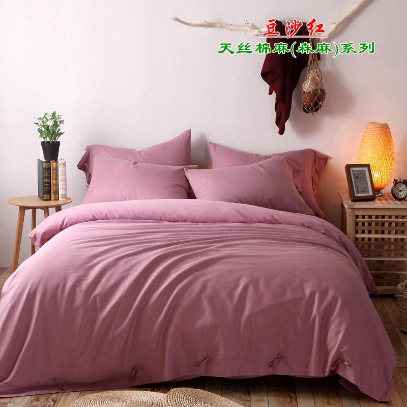 New spring and summer 2017 pure Tencel cotton (SEN MA) four sets of European style bedding bag mail red bean paste
