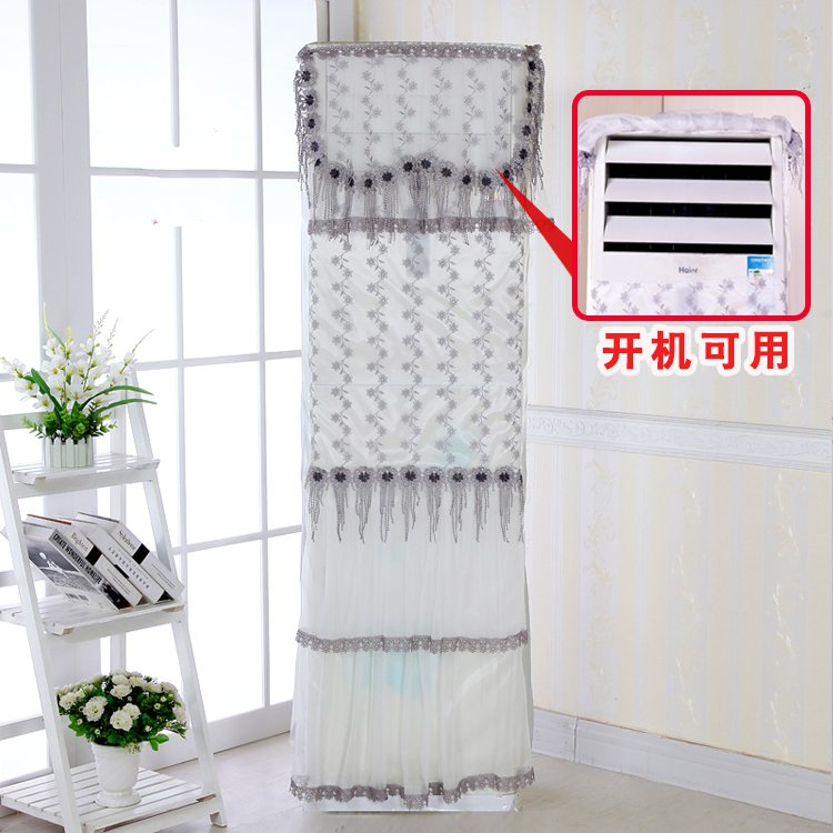 European vertical air conditioning cover dust cover GREE Haier square living room cabinet air conditioning set
