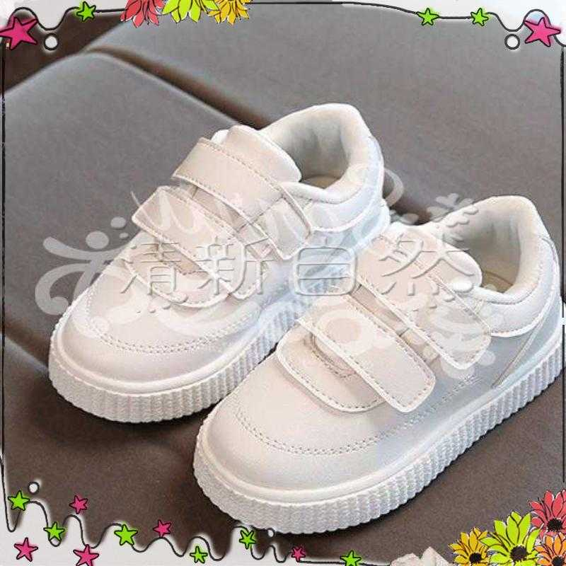 简约百搭新款儿童鞋男童乐福运动鞋女童休闲板鞋小白鞋潮