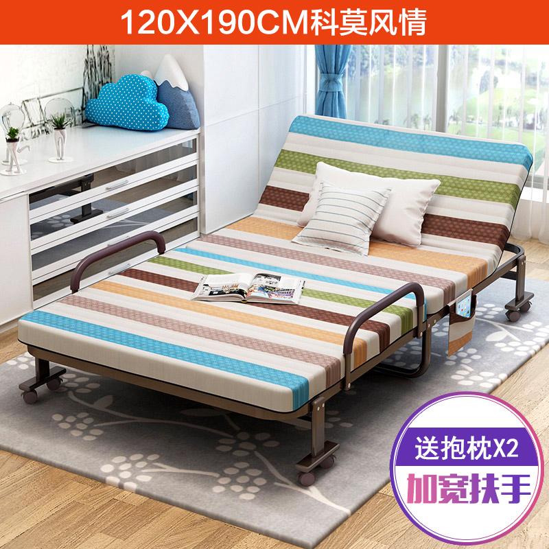 インストールを免れ簡易シーツ人折りたたみベッドペア1.51.2メートル板式ベッド板床オフィス昼休みベッド1 . 5