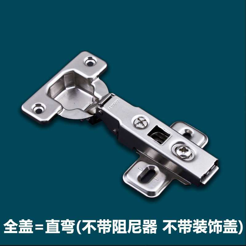 The door of the shop, the damp clothing, the cabinet door, the airplane pipe buffer, the hydraulic hinge import hardware