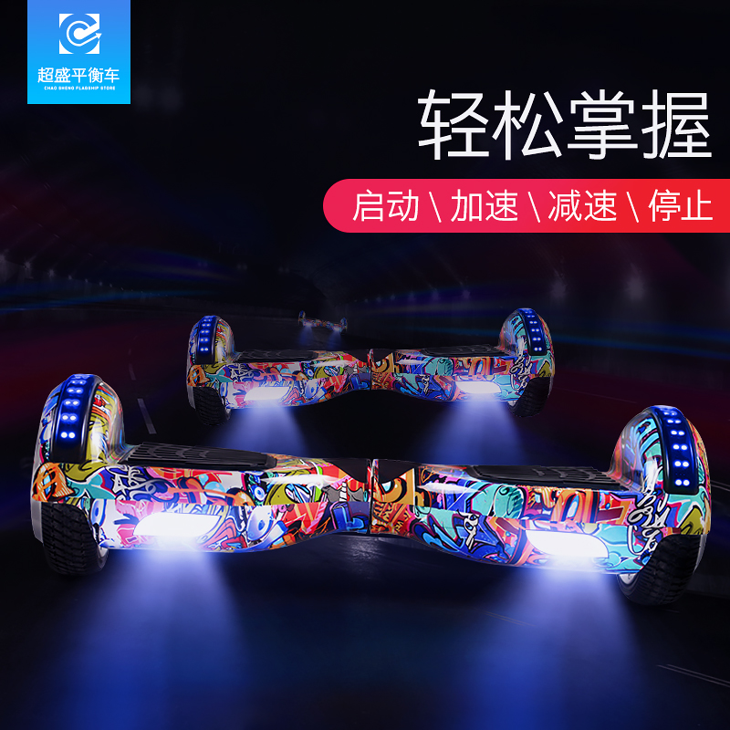mini - bil hjul balance hos børn med voksne elektriske gelænder somatosensory køretøj intelligente tohjulede køretøjer