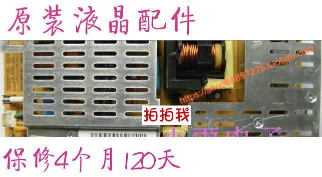 Changhong ITV3282032 pulgadas LCD TV música contraluz un constante flujo de energía eléctrica a bordo de un transformador de alta tensión CW