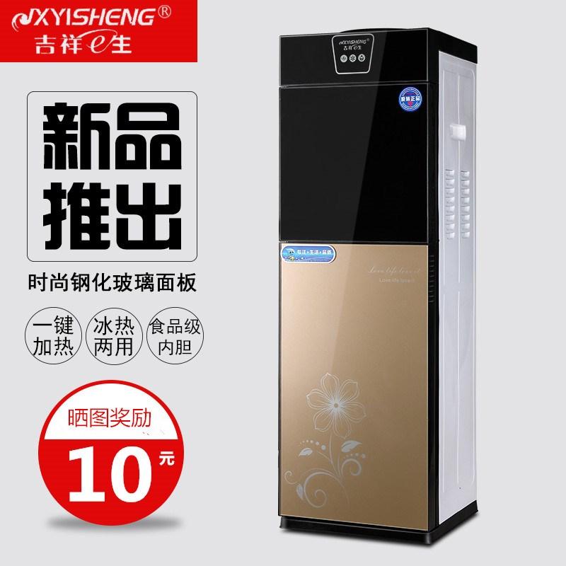 Το ζεστό και το κρύο οικιακή συσκευή κάθετη σπίτι πάγου ζεστό νερό ψύξης και της εξοικονόμησης ενέργειας γραφείο μία μηχανή βραστό νερό μηχανή
