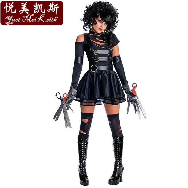 如圖萬圣節狂歡節剪刀手愛德華cosplay服裝萬圣節狂歡派對舞蹈表演服