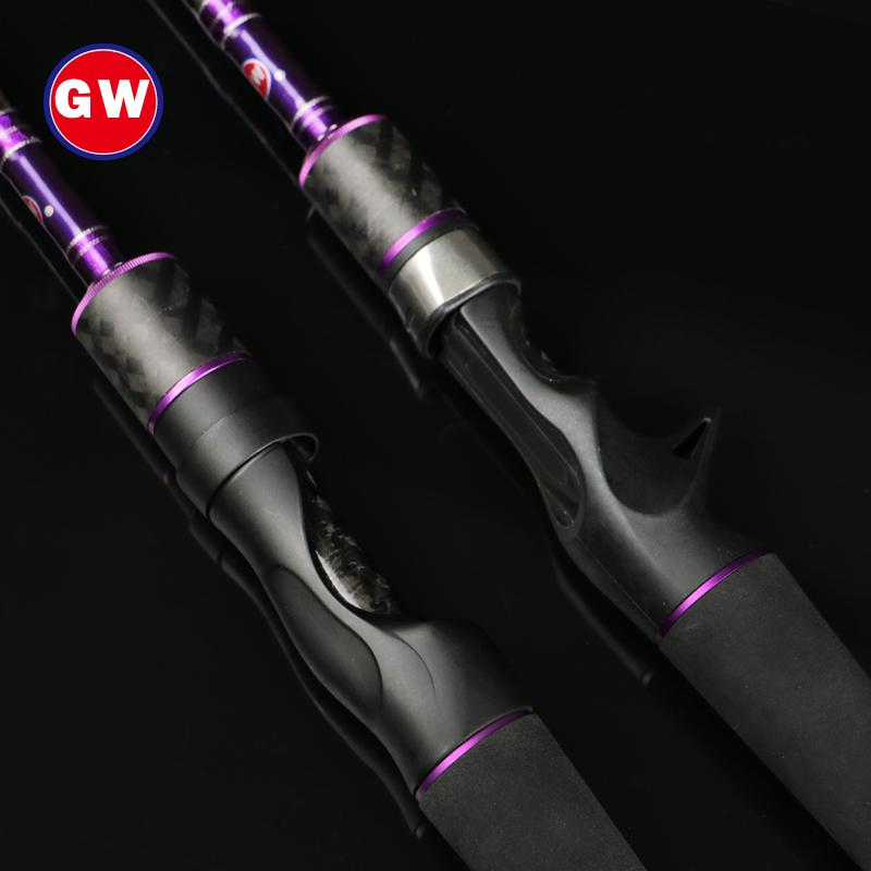 Well, the flagship store carbon road and pole sail inserted rod halleluyah pole straight handle grips Guangwei rod fishing rod