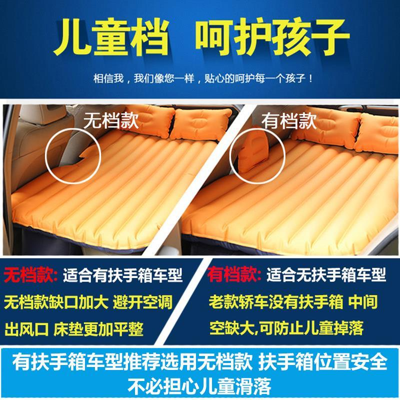 Special vehicle air car universal automatic inflatable mattress double driving car rear bed