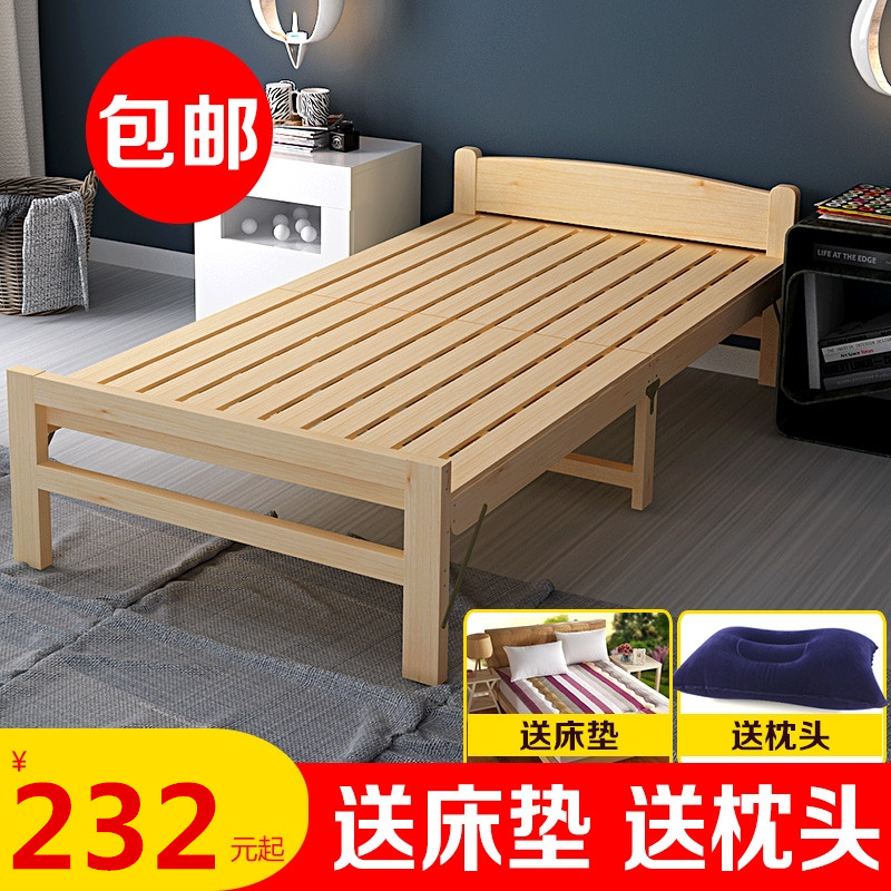 Folding bed single 1.2 meters children double siesta bed lunch bed solid wood adult plate simple invisible bed