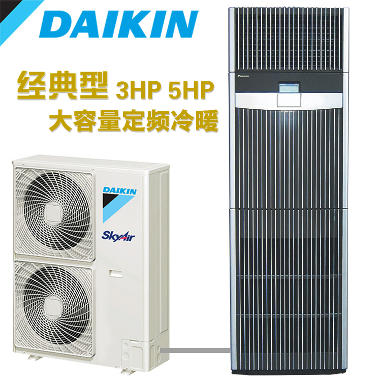Special price air pipe machine Daikin room, air conditioning FNBQ203AAD room dedicated air duct machine 3P air duct machine price