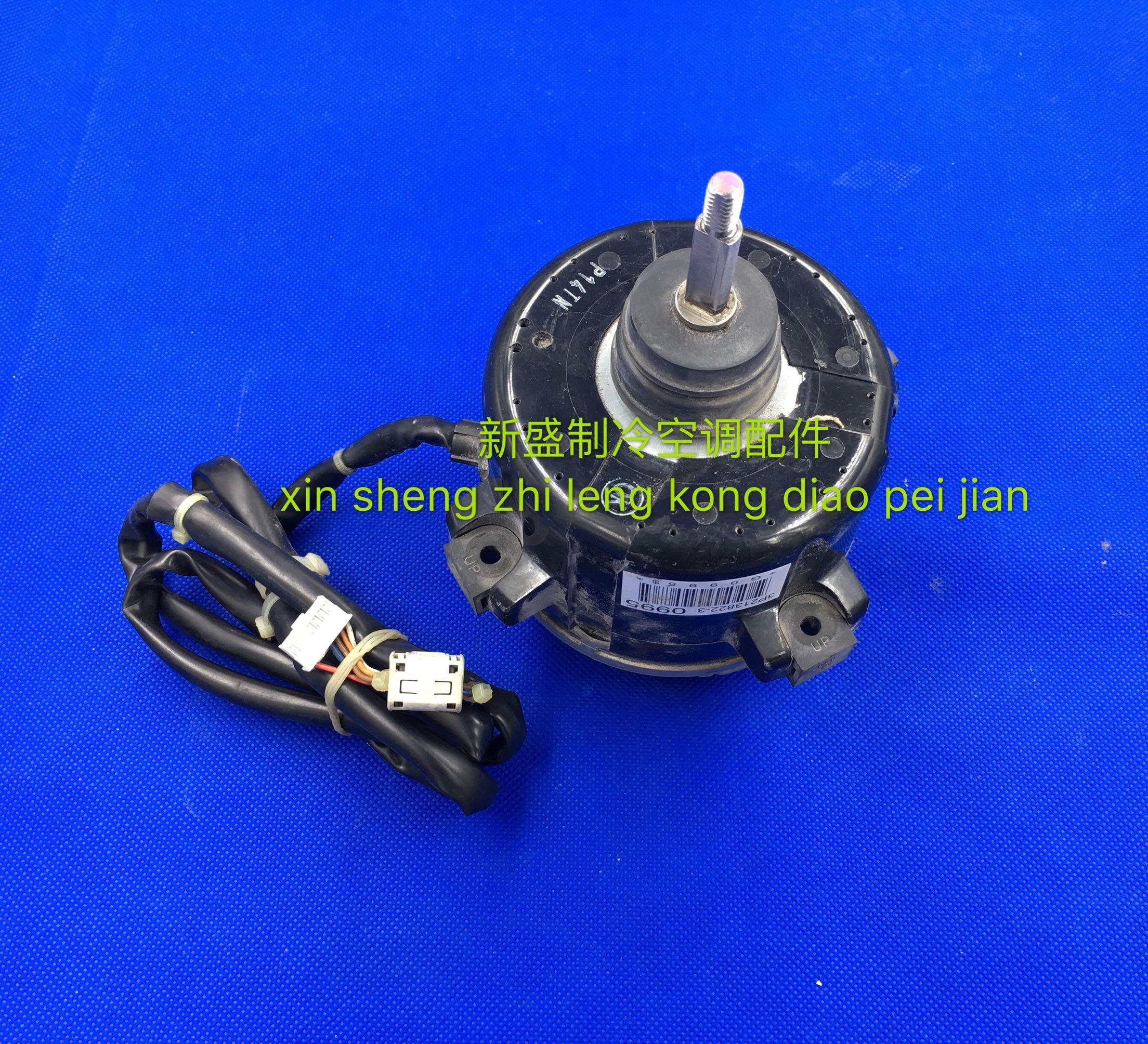 Daikin klimaanlagen - zubehör, außerhalb der Maschine 3P213822-30995 Motor - fan