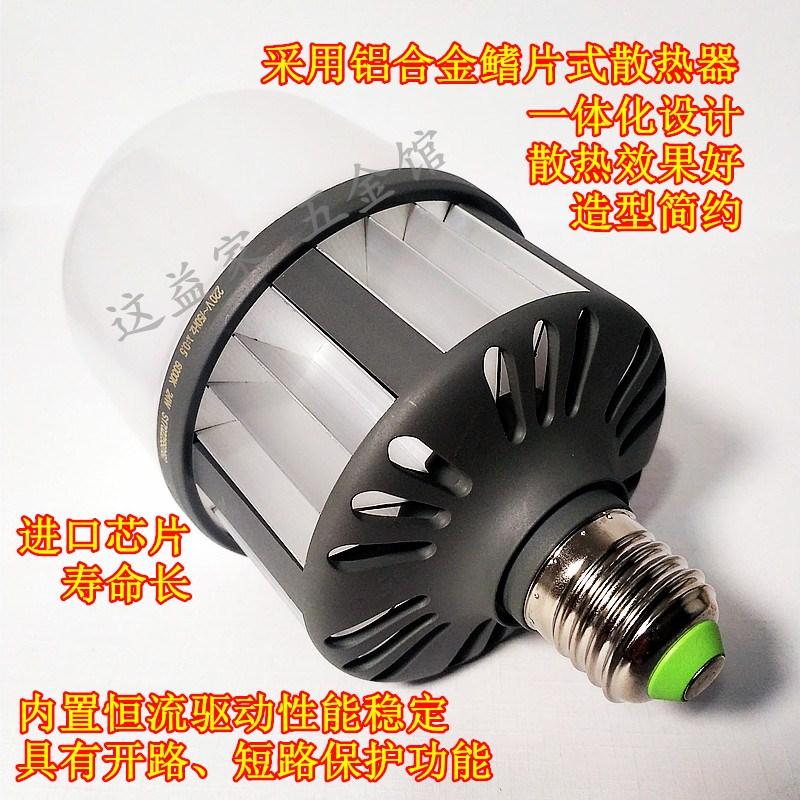 siêu sáng bóng đèn điện gia dụng LED E27 ốc miệng LED bần tiện minh nguyệt chiếu sáng tiết kiệm điện bóng pha.