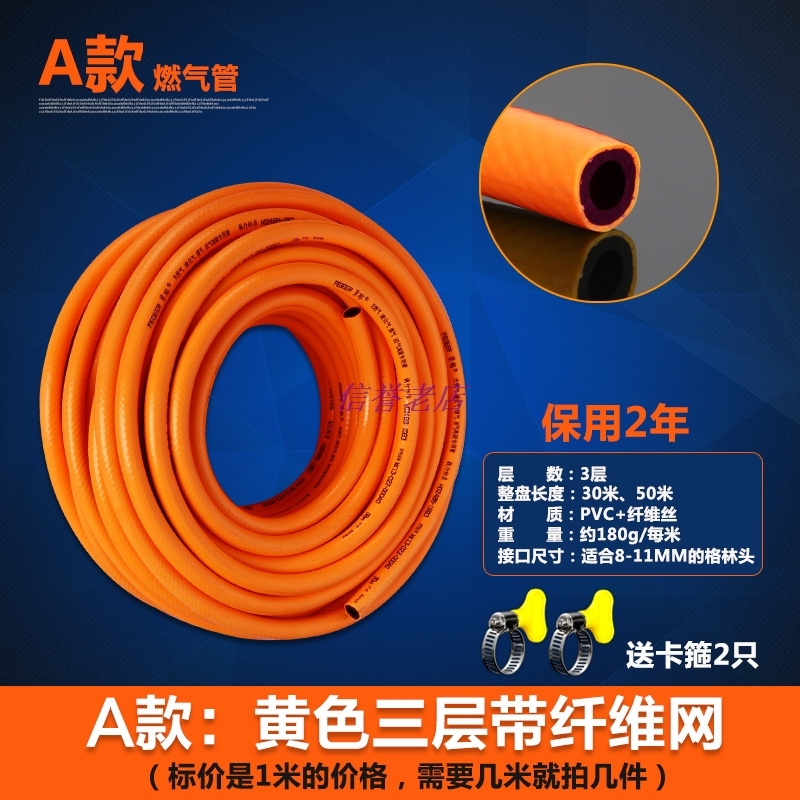 Thickened explosion proof gas pipe, gas pipe, liquefied petroleum gas rubber hose, domestic gas stove, natural gas hose and steel wire