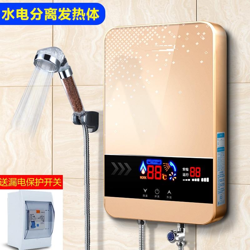 Elektrische warmwasserbereiter und elektrische wasserspeicher Schnell heiß, heiß 40 liter große macht an der wärmedämmung