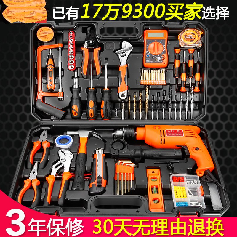 2017 new card kit multifunctional shrimp repair screwdriver hardware combination electric impact drill