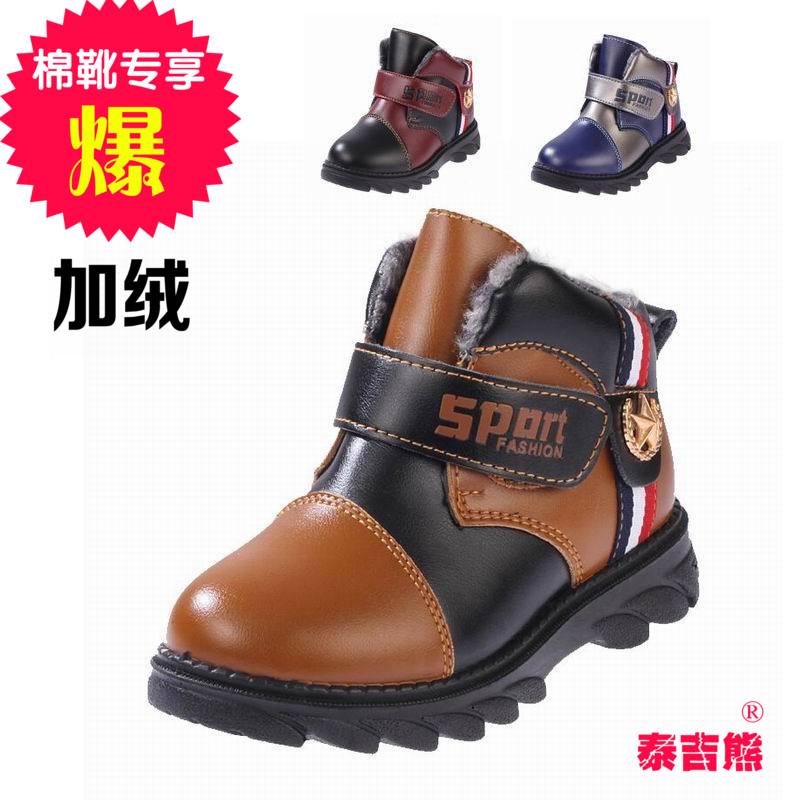 天天特价新款儿童鞋真皮男童 牛筋底加绒保暖小孩棉皮鞋 雪地短靴