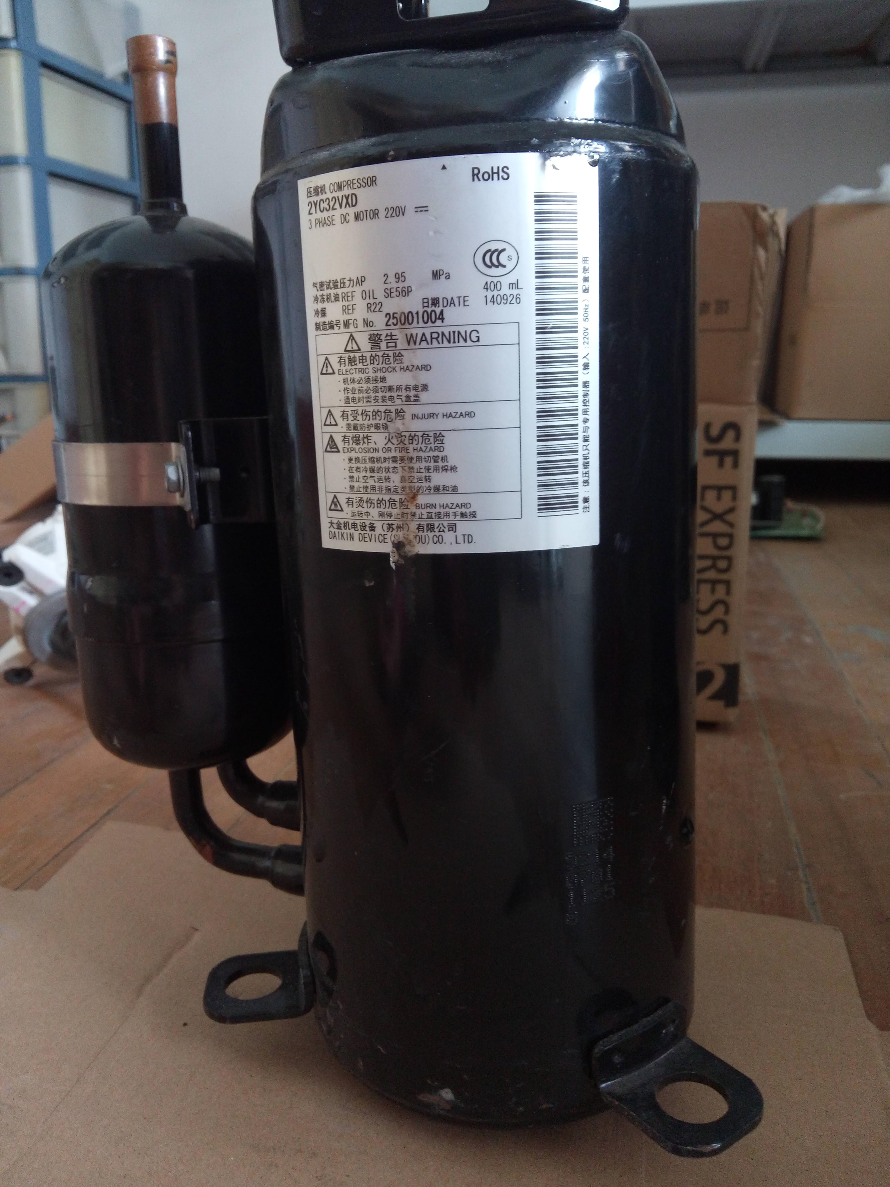 Daikin compresor el compresor de aire acondicionado Daikin RX56AV1CRXD50BMVMC 2YC32VXD