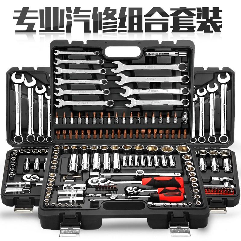 Schraubenschlüssel in KFZ - reparatur - KFZ - Werkstatt MIT auto - set kombinierte ärmel WARTUNG umhüllt.