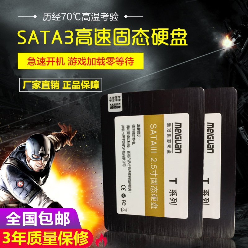 Solid - State - mobilen laptop - tasche - 850E120GMZ-75E120B/CNSSD Solid State Drive