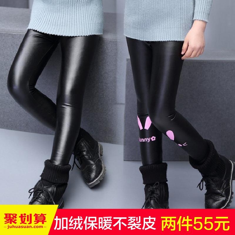 童装韩版儿童加绒加厚PU皮打底裤秋季冬装新款女孩外穿女童皮裤子