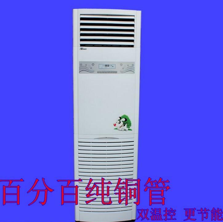 Wasser, klimaanlage, Kabinett wasserkühlung - wassertemperatur die klimaanlage fan - coil - 3p5p vertikalen Wasser Kabinett Kabinett