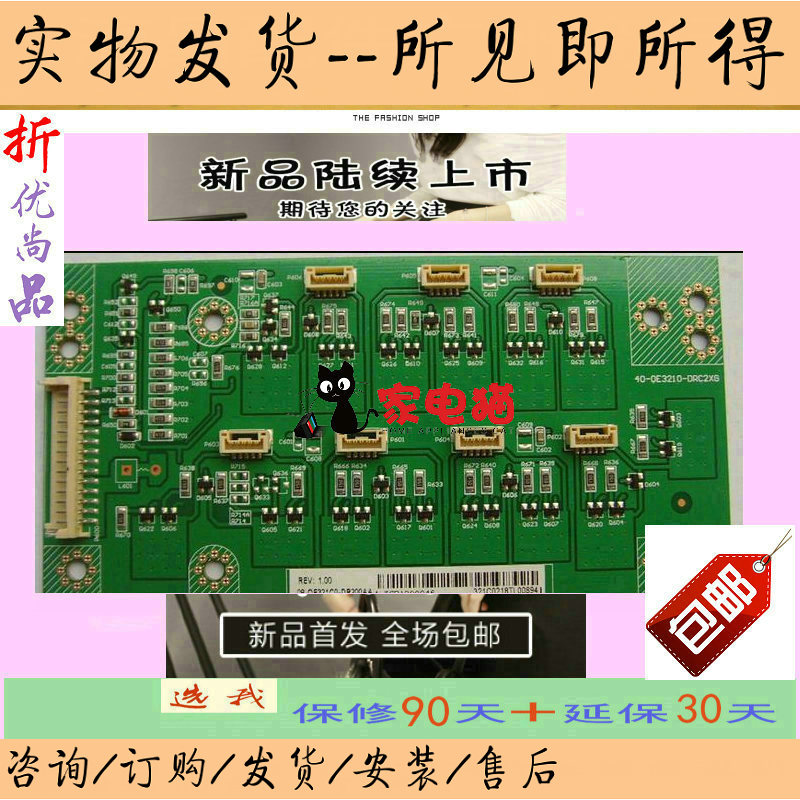 /TCL ace L32F3350E32 førte lcd - tv - baggrundsbelysning liter high voltage power control board 5