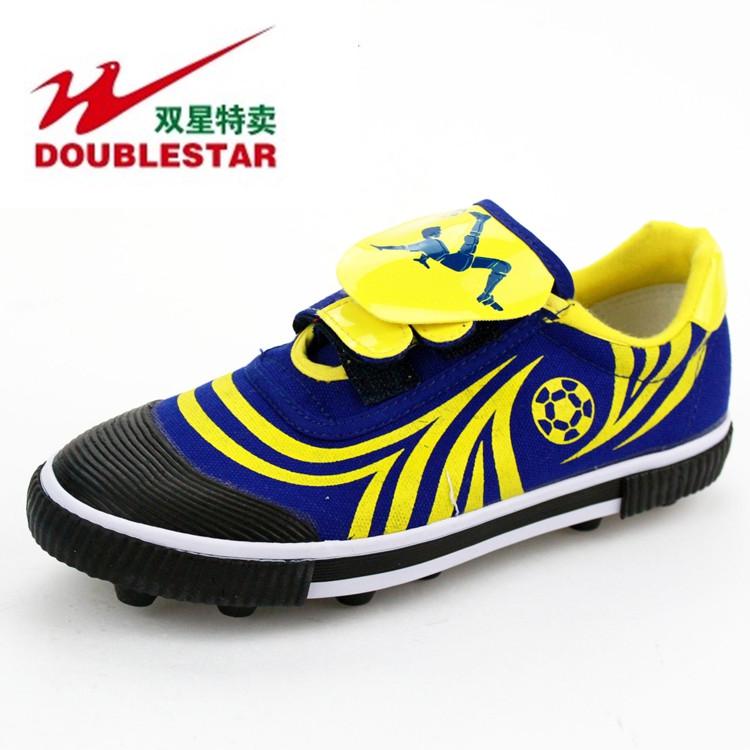 特价双星儿童帆布搭扣足球鞋 男童女童运动鞋碎钉鞋 学生足球鞋