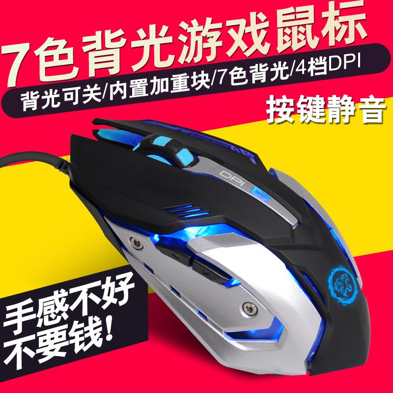 peli on mekaaninen hiiren hiljaa hiljaa kannettavan tietokoneen usb -
