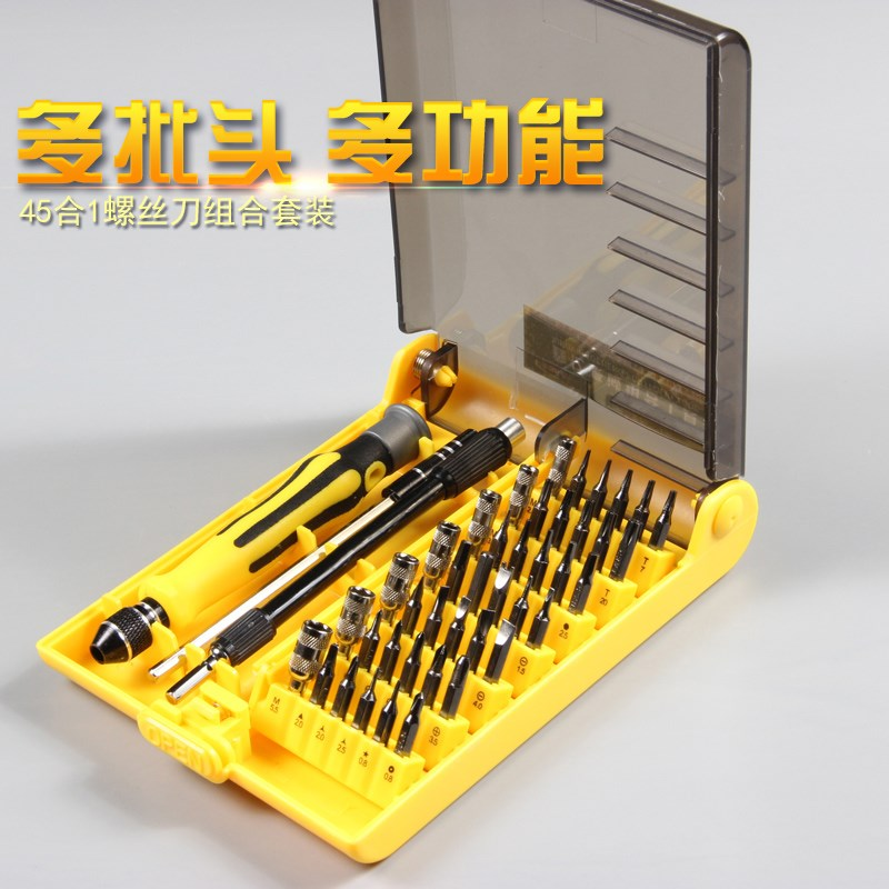 A multifunctional cross screwdriver set combination mobile phone watch repair tool small screwdriver