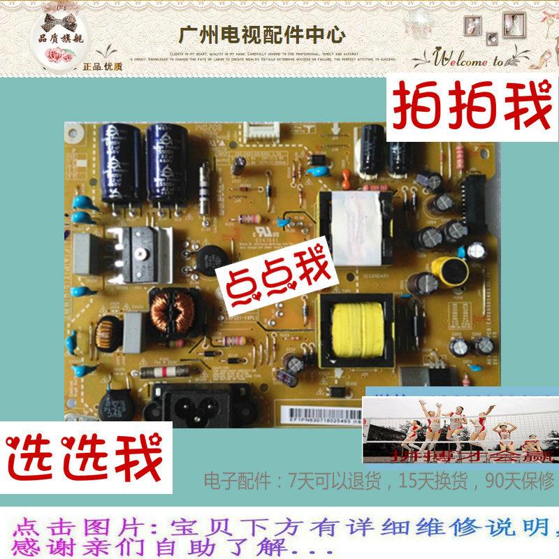 LG32LY340C-CA32 LCD - fernseher Power Boost - hochdruck - hintergrundbeleuchtung konstantstrom - Vorstand LY2296+