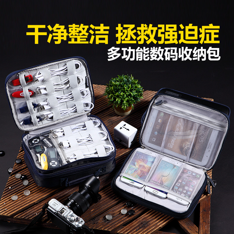 Digitale zubehör WD festplatte - kopfhörer - Kabel macht U - aufnahme - Paket multi - funktions -, schmuck, Taschen